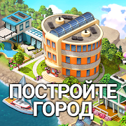 City Island 5 - Tycoon Building Offline Sim Game v2.5.0 MOD [Update]