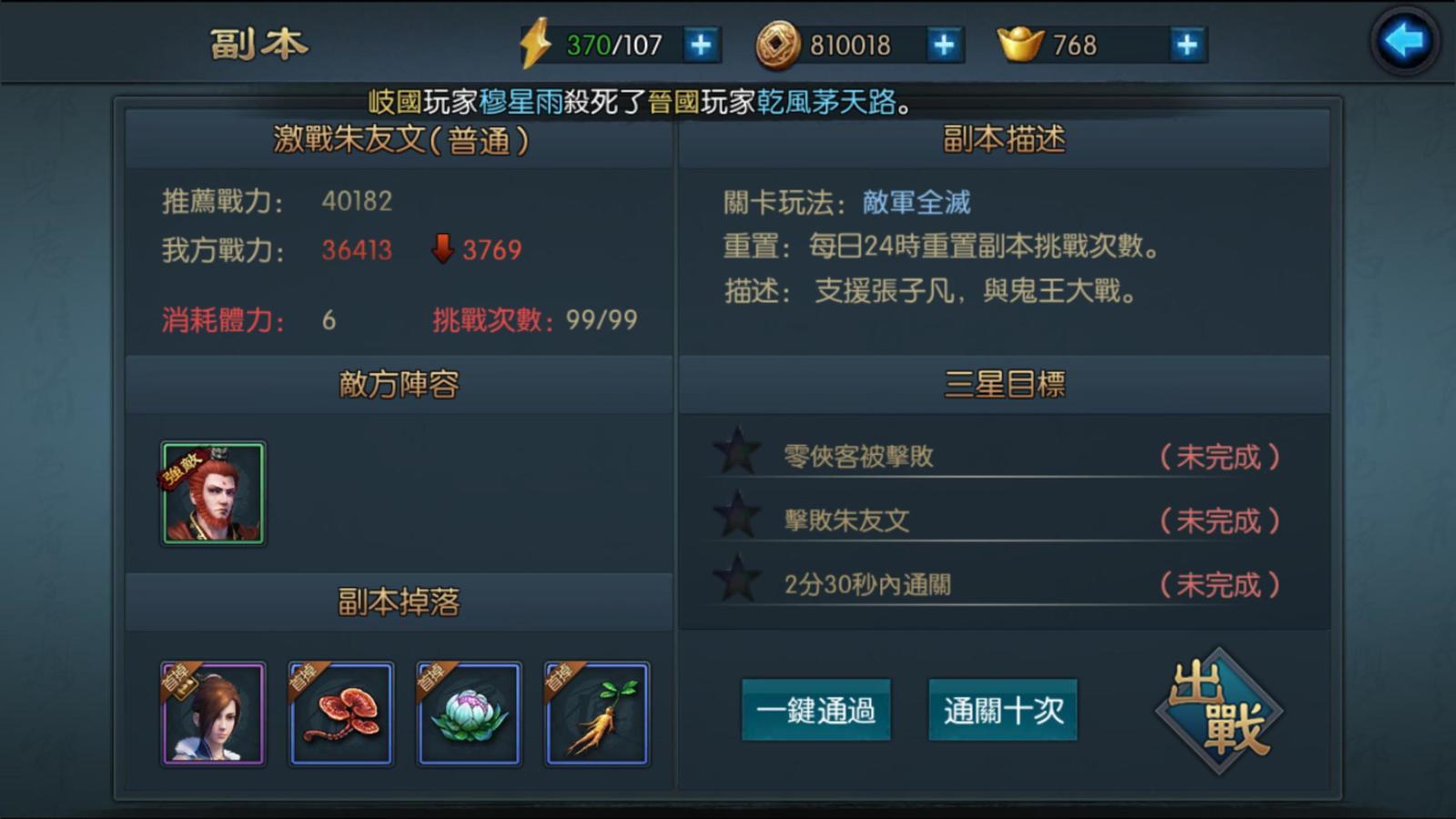 fdU4NzU.jpg