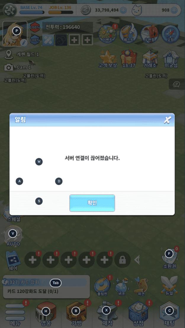 KakaoTalk_20210601_183620846.png