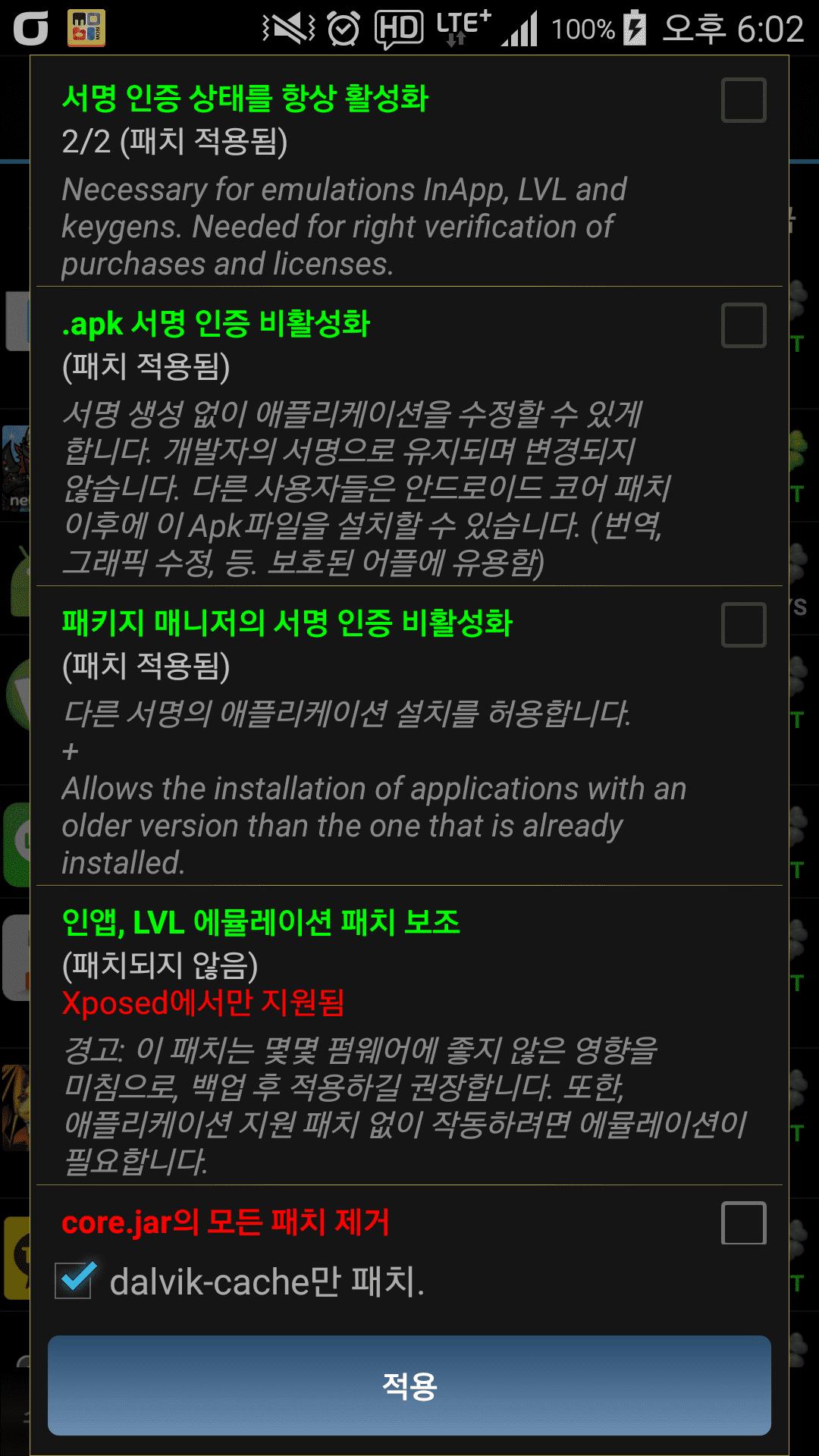 Screenshot_2016-08-31-18-02-54.png