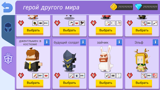 Screenshot_2018-11-05-21-43-44_photo-resizer.ru.png