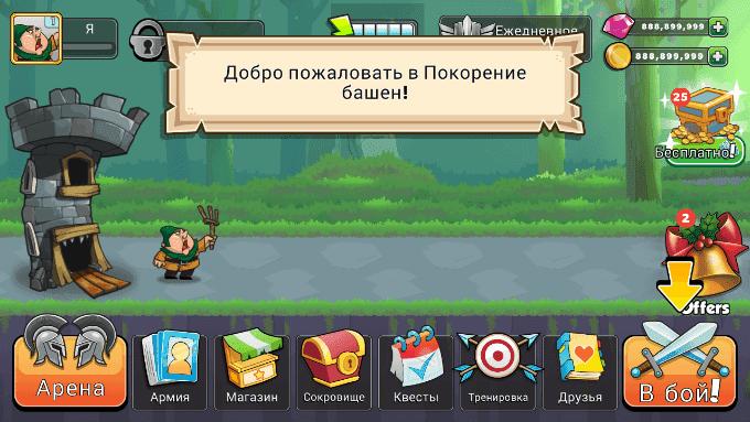 Screenshot_2018-11-28-11-30-45_photo-resizer.ru.png