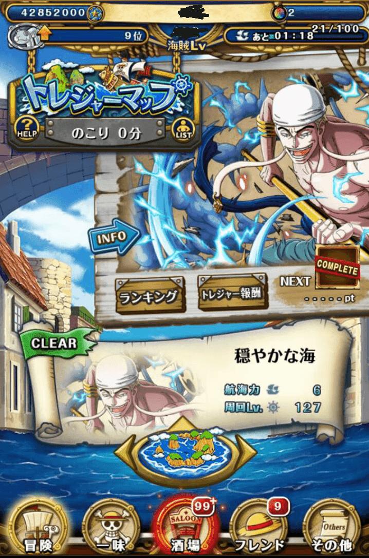 Screenshot_20180819_221800.png