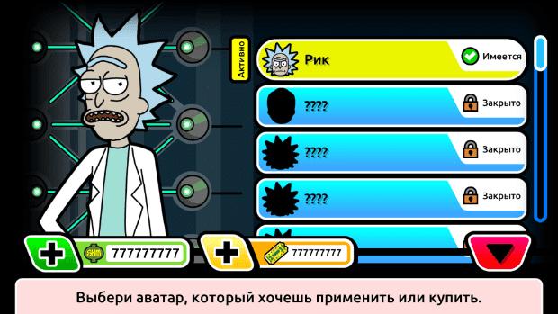 Screenshot_20181109-101632_Pocket Mortys_photo-resizer.ru.png