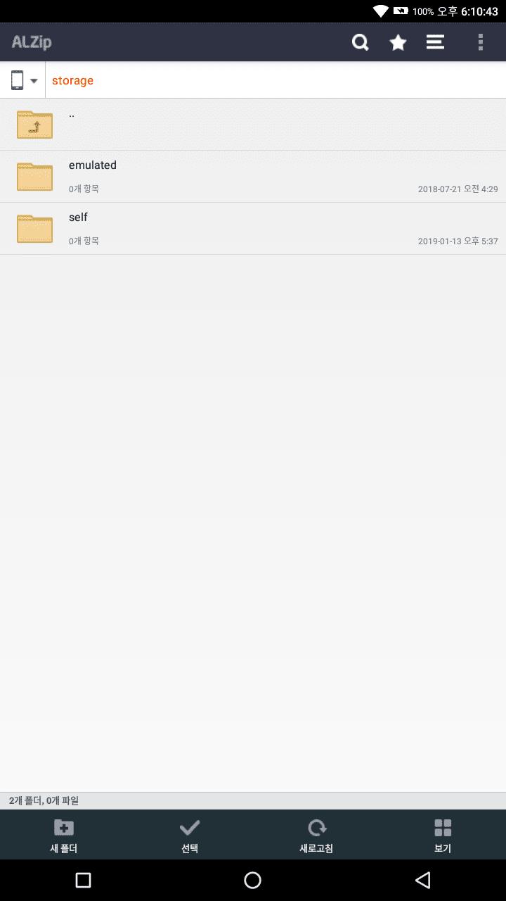 Screenshot_20190115-181045.png