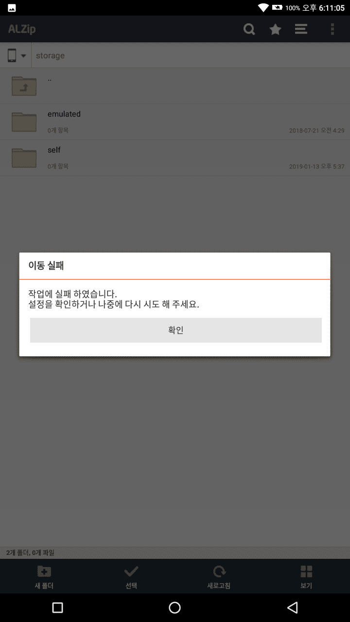 Screenshot_20190115-181107.png