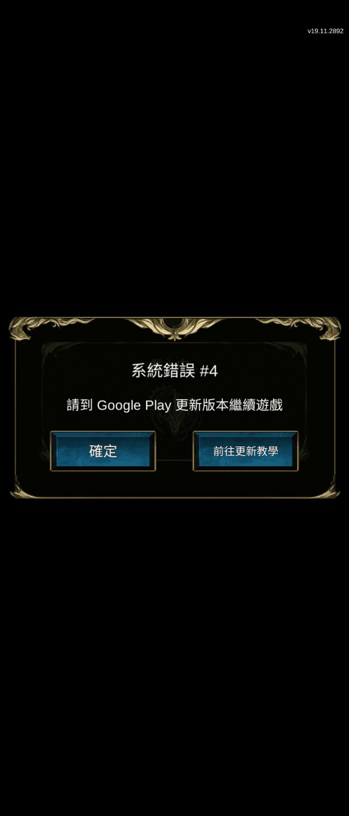 Screenshot_20200708-172319.png